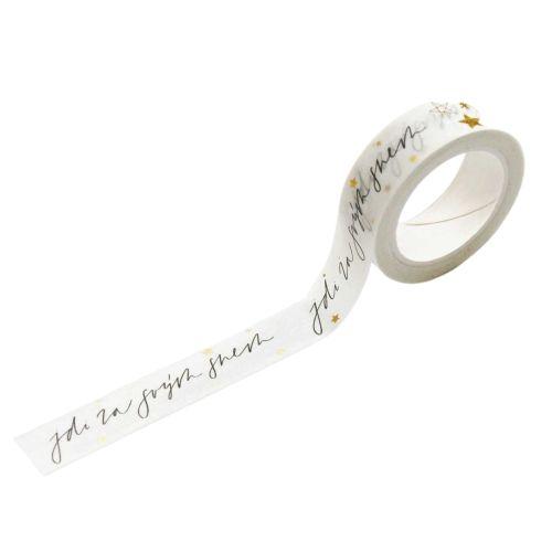 Bella Rose / Papierová lepiaca páska Jdi za svým snem