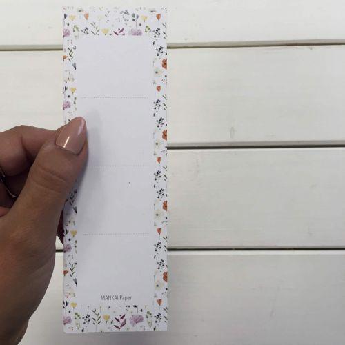 MANKAI Paper / Lepiaci štítok na šanon - Včely