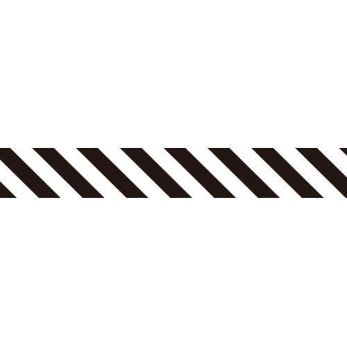 Designová samolepicí páska Stripe Black 2