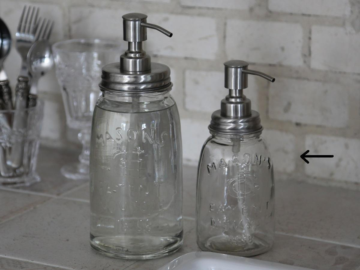 Chic Antique Zásobník na tekuté mýdlo 500ml, stříbrná barva, čirá barva, sklo, kov